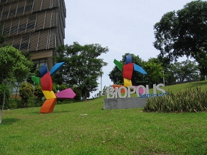 Mass Spec 2013 will be held at the Biopolis, Singapore
